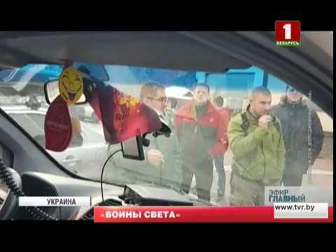 В Буковеле белорусских туристов наказали за георгиевскую ленту. Главный эфир