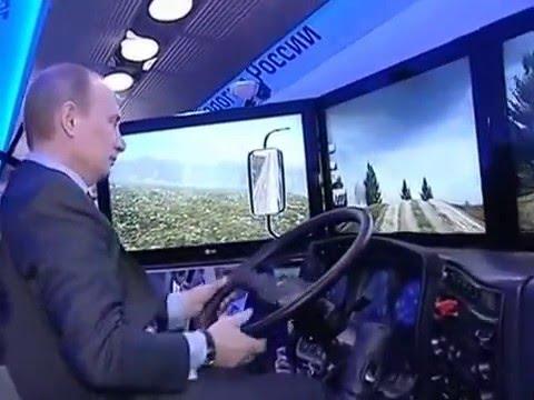 Путин учится ездить на большом автомобиле КАМАЗ!