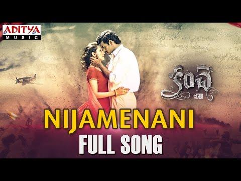 Nijamenani Nammani Full Song || Kanche Songs || Varun Tej, Pragya Jaiswal