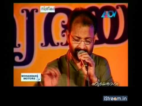 Hridayaragam: Listen to song 'Mazhavillin malar...'