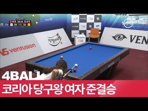 [당구-Billiard] 4 Ball_Gyeong-Ok Jeong v Se-Young Ahn_the King of Korea Billiard_3R_WM SF_Full_2