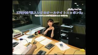 【ラジオ】[170708...