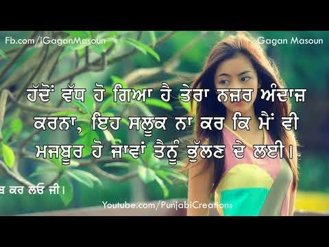 Best Ignorance Love Status | Whatsapp Punjabi Quotes Video | Nazar Andaz Shayari