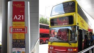 Hong Kong Airport Bus A21 to Tsim Sha Tsui