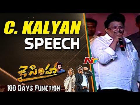 C. Kalyan Speech @ Jai Simha 100 Days Function   Balakrishna   KS Ravi Kumar
