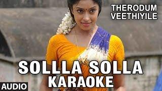 Solla Solla Full Audio Song | Therodum Veethiyile (Tamil) | Naveen, Payal Ghosh