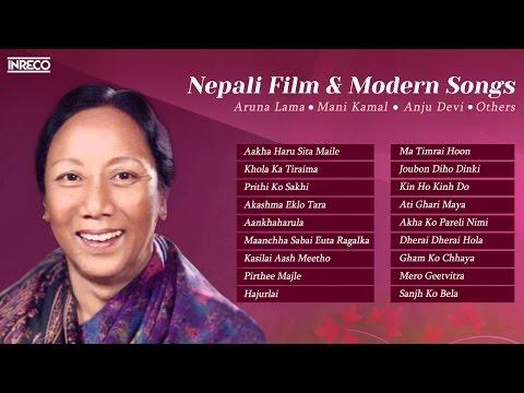 Latest Nepali Modern Songs Collection | Aruna Lama | Mani Kamal | Anju Devi | Music of Nepal