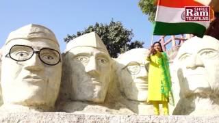 26th January Republic Day Special : Hindi Patriotic Songs   Bharat Mata Shan Hamari   Farida Meer