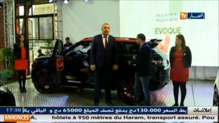 """المدير العام لشركة""""سيما موتورز"""" بلال طحكوت يكشف عن تخفيضات مغرية في السيارات الفخمة"""
