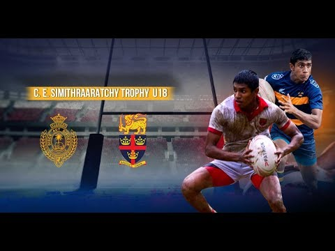 Match Replay - Royal College vs Trinity College – Simithrarachchi Trophy