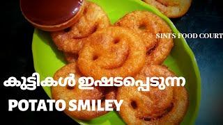 Homemade Potato Smiley Recipe/Easy snack for kids