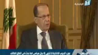 رئيس لبنان: جئت لـ«الرياض» حاملا المودة والصداقة لشعب المملكة