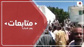 الانتقالي يدفع بعناصر للتظاهر ضد الحكومة واقتحام القصر الرئاسي في عدن