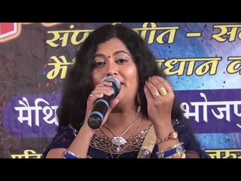 हजमा मंगै छै मौंसी के Poonam Mishra Live (मैथिली झमटगर गीत)