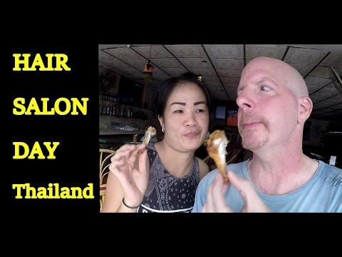 Hair Salon Day In Phuket Thailand V154
