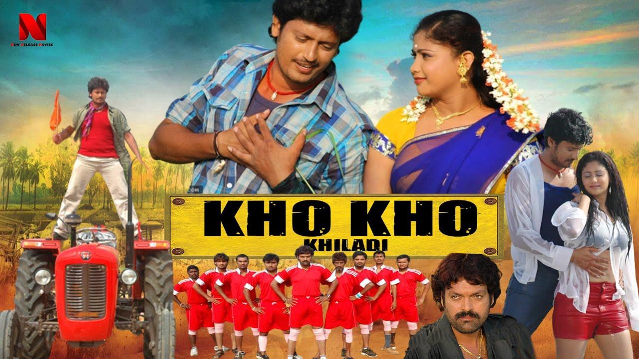 Kho Kho Khiladi | Rajesh Kumar & Amrutha Hindi Dubbed Movie Full HD