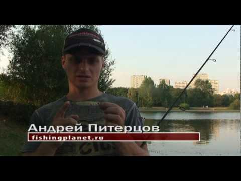компания эребус рыбалка