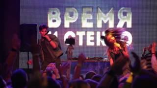 Время и Стекло - Песня 404 (Live_IQ Проект)