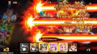 Chu Du Thần Tướng OMG 3Q Sức Mạnh Ám Ảnh Kinh Hoàng & Skill MAX Đẹp || Review Game