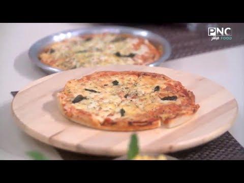 صورة  طريقة عمل البيتزا العزومة مع الشيف فاطمة أبو حاتي   طريقة عمل بيتزا مارجريتا - البيتزا الإيطالي طريقة عمل البيتزا من يوتيوب