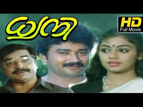 Dhwani - #Romantic Malayalam Full HD Movie   Prem Nazir, Jayaram, Shobana   New Movie Uploads 2016