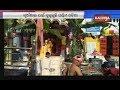 Western Odisha grips in 'Nuakhai' fervour || Kalinga TV