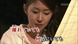 『新曲』「秋はあなたと共に」/入山アキ子 cover/teruchan