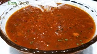 Red Chori Dal Recipe   Red Lentils Recipe   Lal Chori Dal   Vegan Dal Recipe