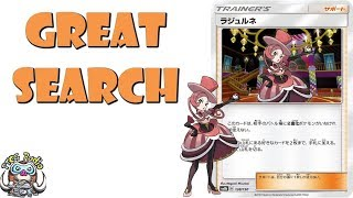 Dana – New Supporter Searches any 2 Cards in the Pokemon TCG (Battle Chatelaine)