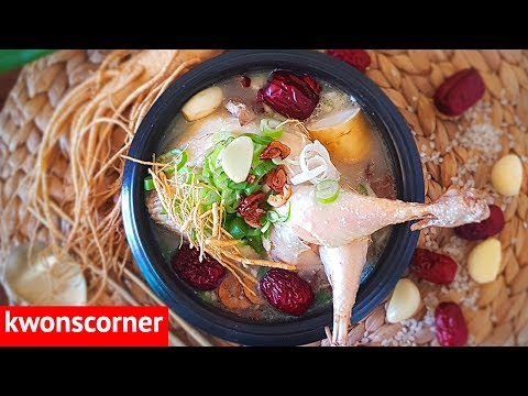 Korean Mom Makes Chicken Soup With A Whole Chicken (Samgyetang, Korean Ginseng Chicken Soup, 삼계탕)