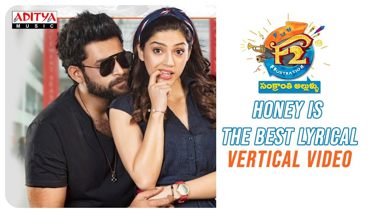Honey is The Best Vertical Lyrical || F2 Songs || Venkatesh, Varun Tej, Anil Ravipudi || DSP