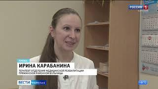 Специалисты Гериатрического центра провели прием в Пряжинской районной больнице