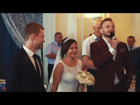 Ведущий на свадьбу в Москве Дмитрий Дрюнин