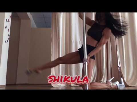 SHIKULA pole exotic dance