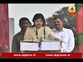 UP Polls: Dimple Yadav addresses an election rally in Azamgarh