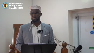 LIVE- Friday Prayers NMIC UK 07/05/2021