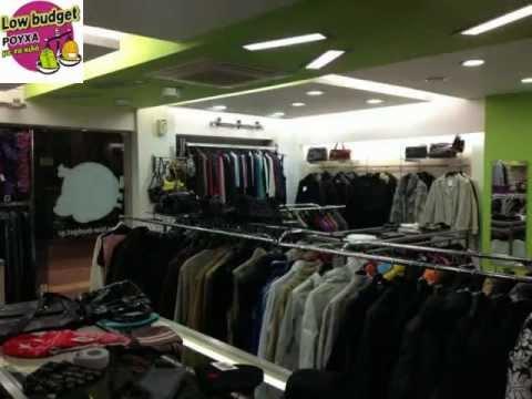 Ρούχα με το κιλό Low Budget Νέα Ιωνία.avi - YouTube 69b73c5cd49