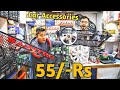 Car accessories wholesale market | Kashmiri Gate | VANSHMJ