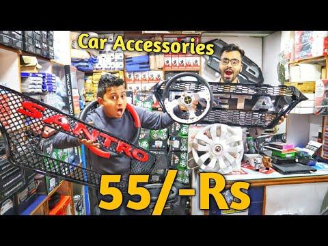 Car accessories wholesale market | Kashmiri Gate | VANSHMJ