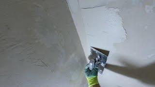 Шпаклюем Гладилкой (малка) Стены. Супер удобно в труднодоступных местах стен.
