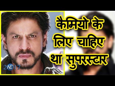 Tubelight के लिए Shahrukh जैसा बड़ा स्टार चाहिए था- Kabir Khan