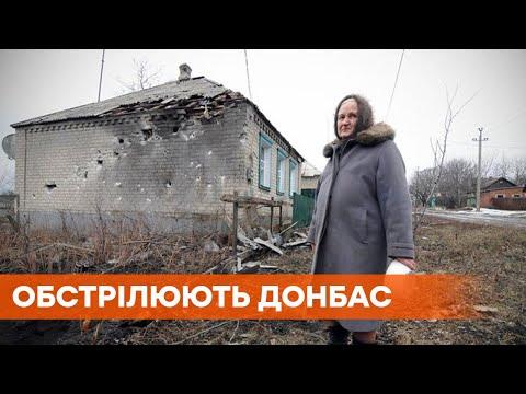 Российские боевики сбросили