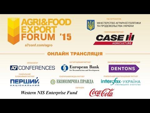 Agri&Food Export Forum 2015 (Rus) (1 часть)
