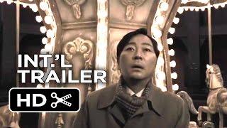 MIFF (2014) - R100 Japanese Trailer - Hitoshi Matsumoto Comedy HD