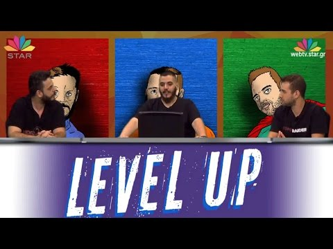 Level Up - 24.10.16 - Web Exclusive