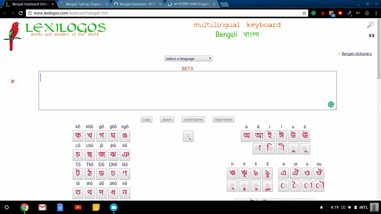 Bangla type online without using Bijoy , ovro software