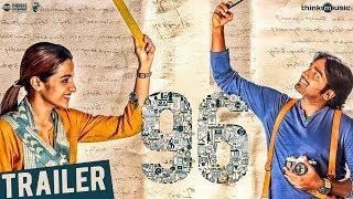 96 Official Trailer Reaction | Vijay Sethupathi, Trisha | TT 55