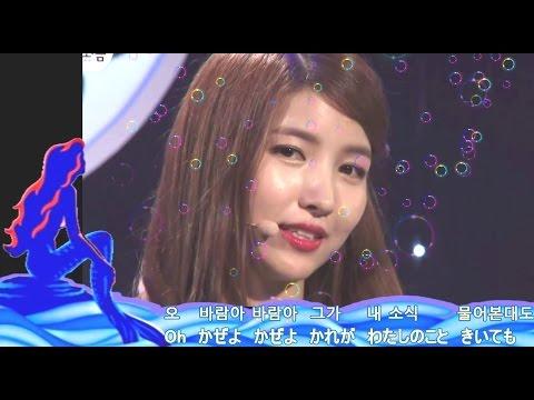 【ボカロカバー】GFriend - Mermaid 日本語で歌ってくれたらこんな感じかな Japanese Cover by Vocaloid 여자친구 - 人魚姫