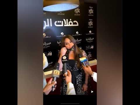 اليسا في الرياض