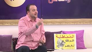 المماطلة مرض العصر | مع د. عبدالفتاح السمان | رمضان والناس